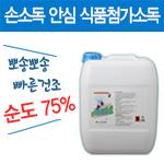 바이오크린콜 20L(1말)