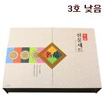 보냉지함박스<br> 명품색동 3호