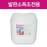 슈즈플러스<br>18L /통