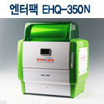 엔터팩식품자동포장기<br>EHQ_350N(대형)