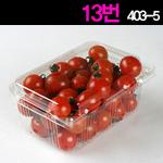 청과용기403-5<br>방울500g