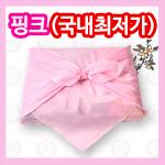 핑크보자기<br>소(73x73)<br>베트남