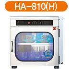 자외선 살균소독기<br>HA-810H