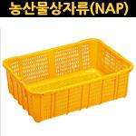3번.농산물상자(내쇼날)<br>NAP 103(노랑)30ℓ